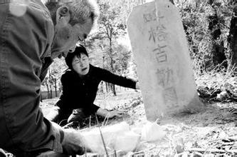 呼格吉勒图父母在儿子坟前痛不欲生